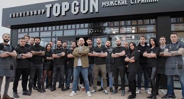 франшиза барбершоп TOP GUN