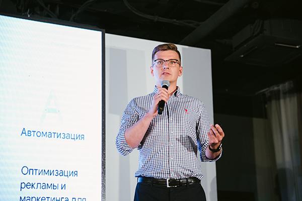Один из руководителей российского офиса Google Алексей Голубицкий