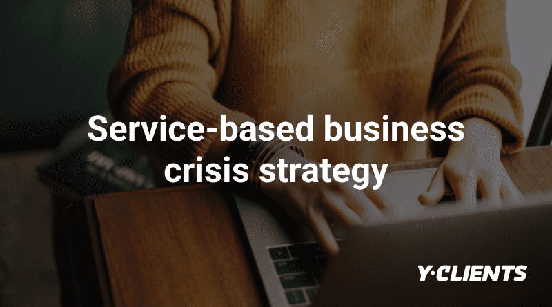 after lockdown small business strategy online booking anticrisis