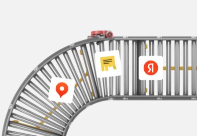 Привлекать новых клиентов стало еще проще. Интеграция Яндекс.Бизнеса и YCLIENTS